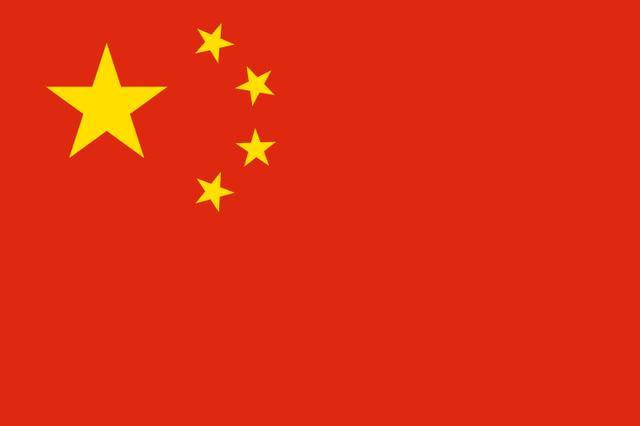 原创这9国旗帜的主体颜色是红色,其中3个有五角星
