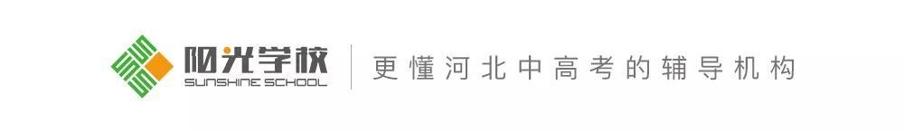 最新消息!2020小升初(润德学校、一中东)报名开始!_阳光学校