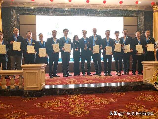 洪树涌律师和泓法刑辩律师团参加广东狮子会华森队换届晚会