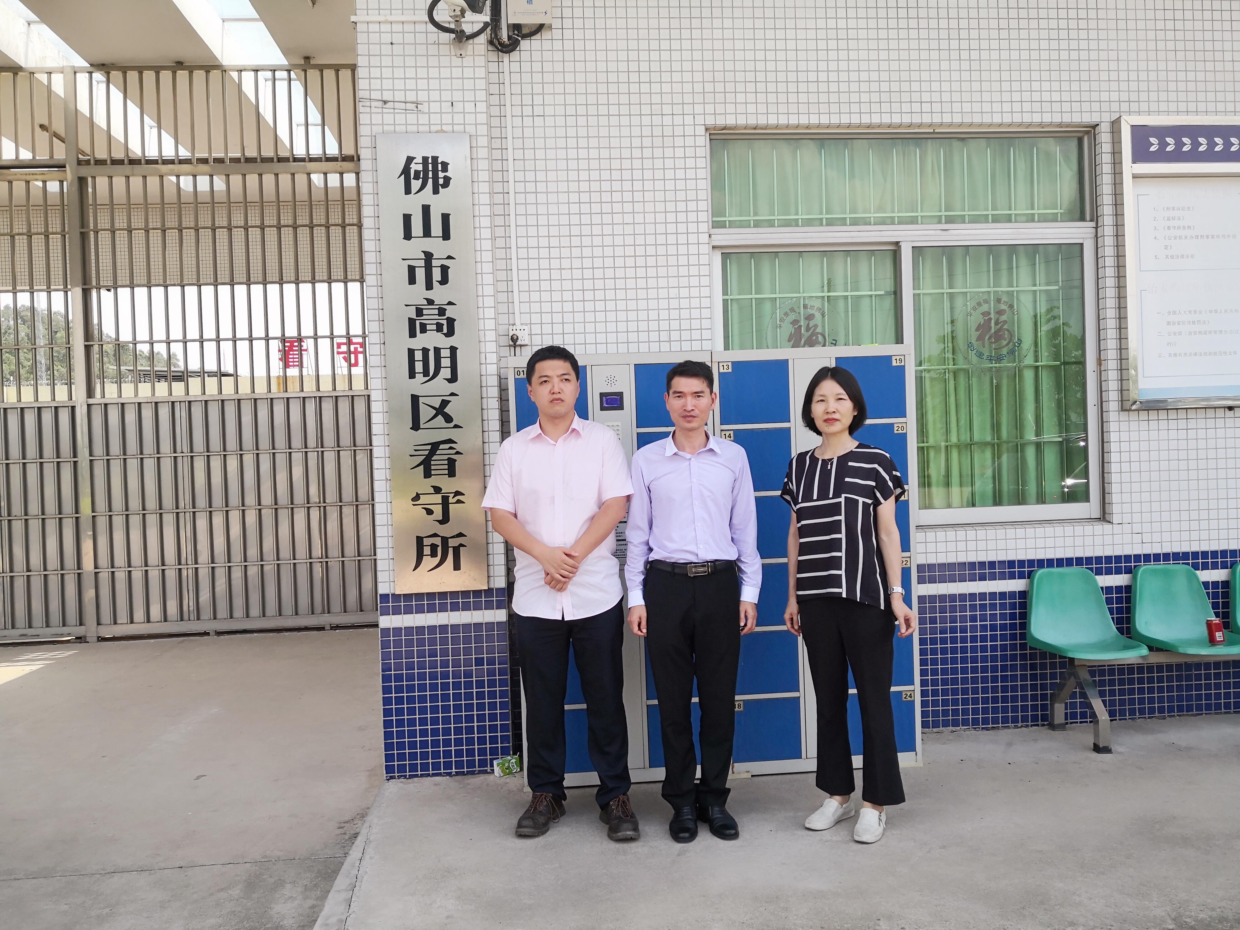 广东泓法刑辩律师战队走访刑事案件现场--路就在脚下