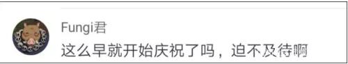 """哈哈哈哈,日本又跟着我们""""欢度中秋,喜迎国庆""""了的照片 - 6"""