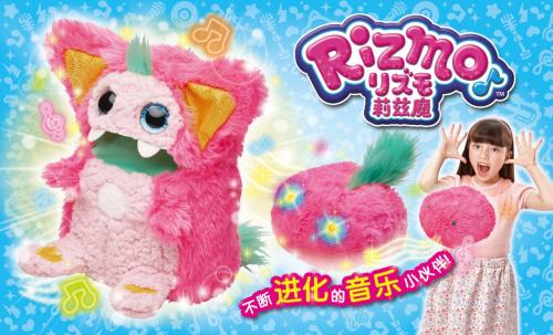 独创陪伴型玩具全球同步发售 多美萌宠进化中