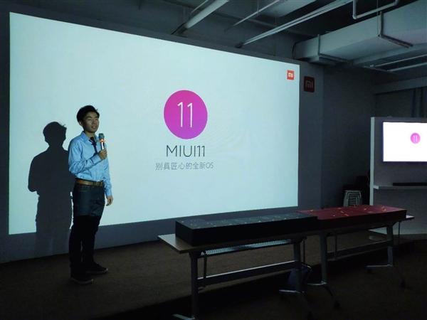 """""""别具匠心的全新OS"""" 小米MIUI 11将于9月24日宣布的照片 - 2"""