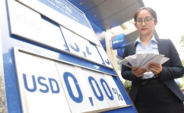 为什么越南央行此时下调贷款利率?
