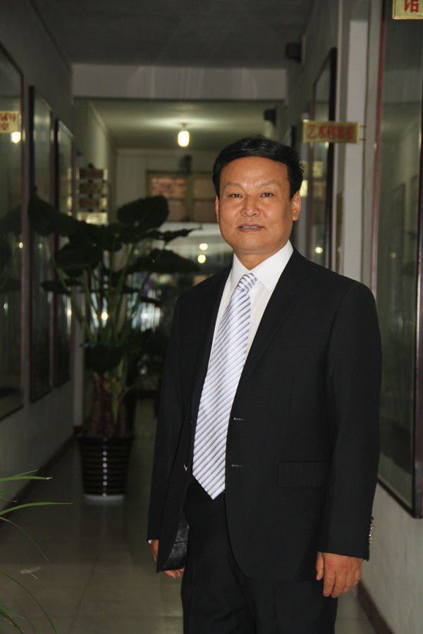 齐旭峰当选咸阳市书法家协会副主席