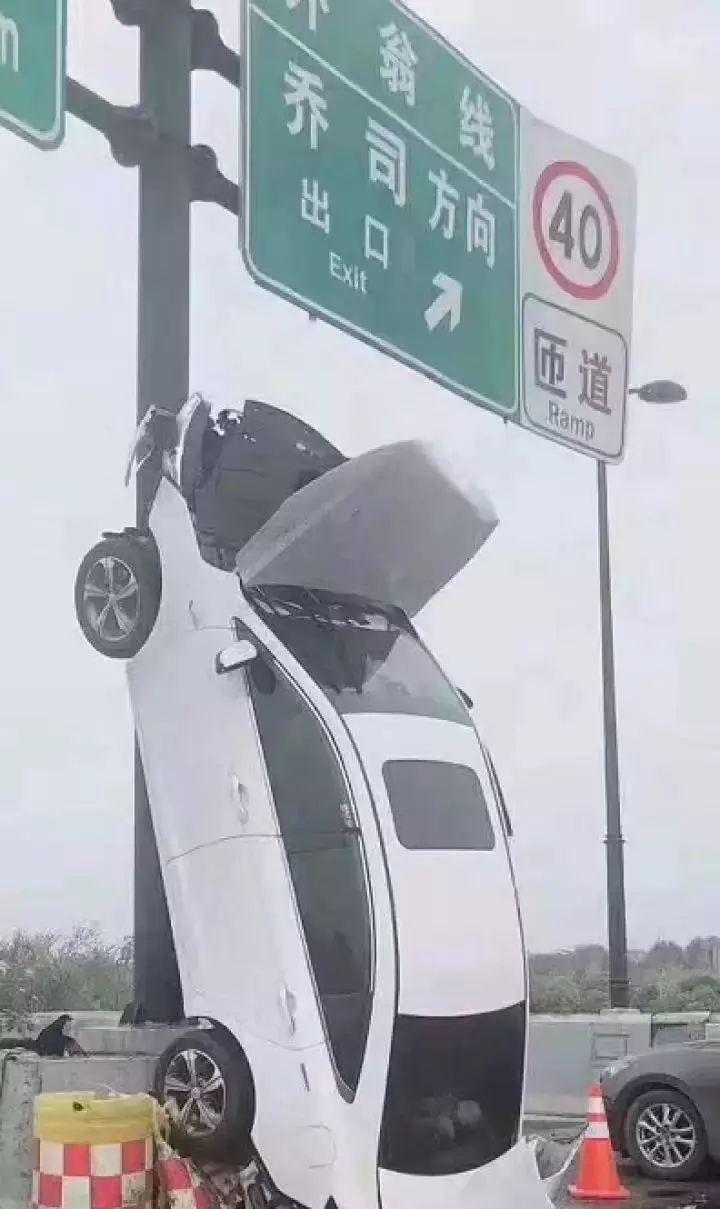 轿车爬上立柱 杭州东湖高架发生的这起事故火了的照片 - 6