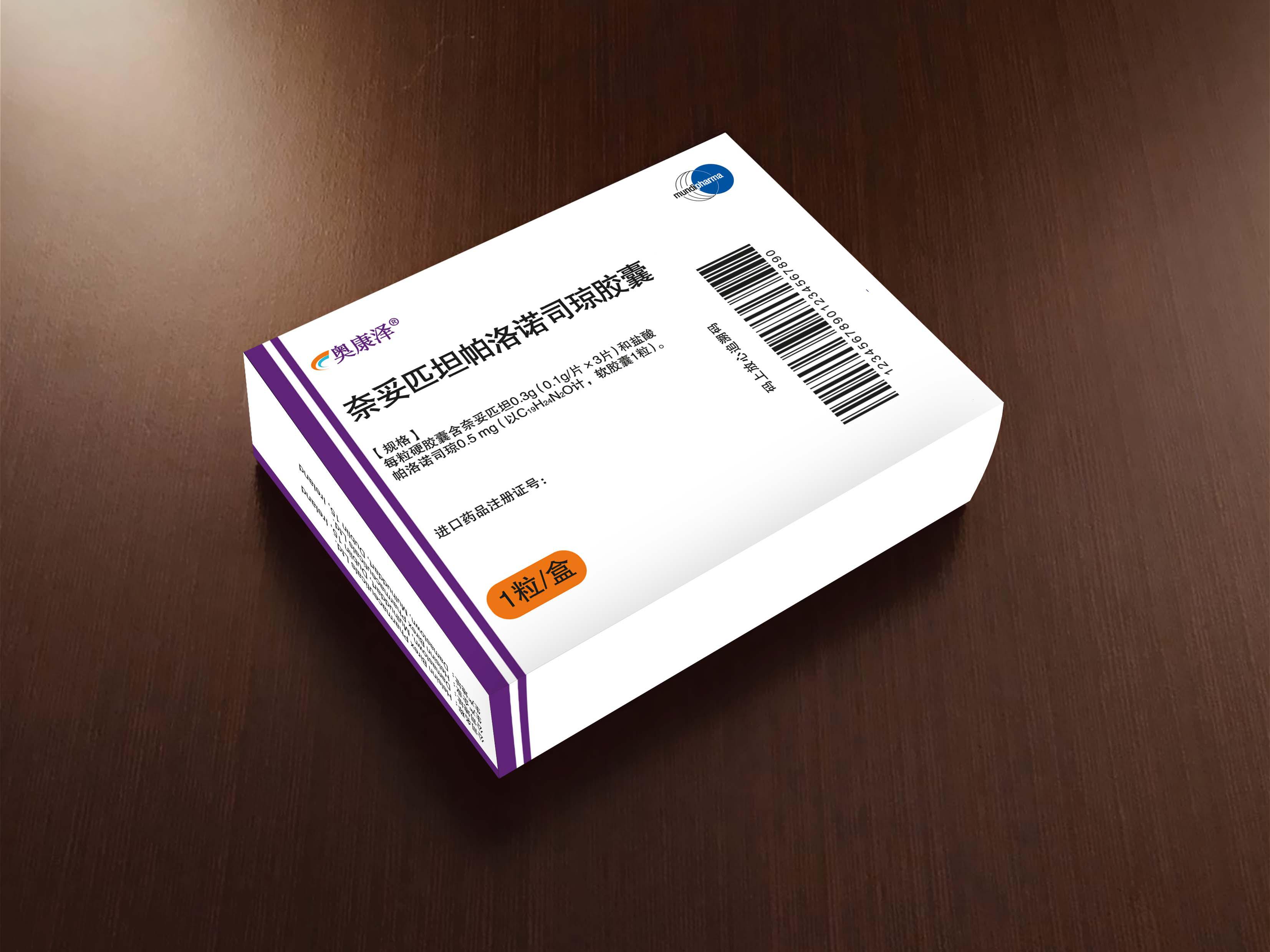 赫尔森集团、萌蒂中国制药共同宣布:奥康泽获得国家药品监督管理局批准