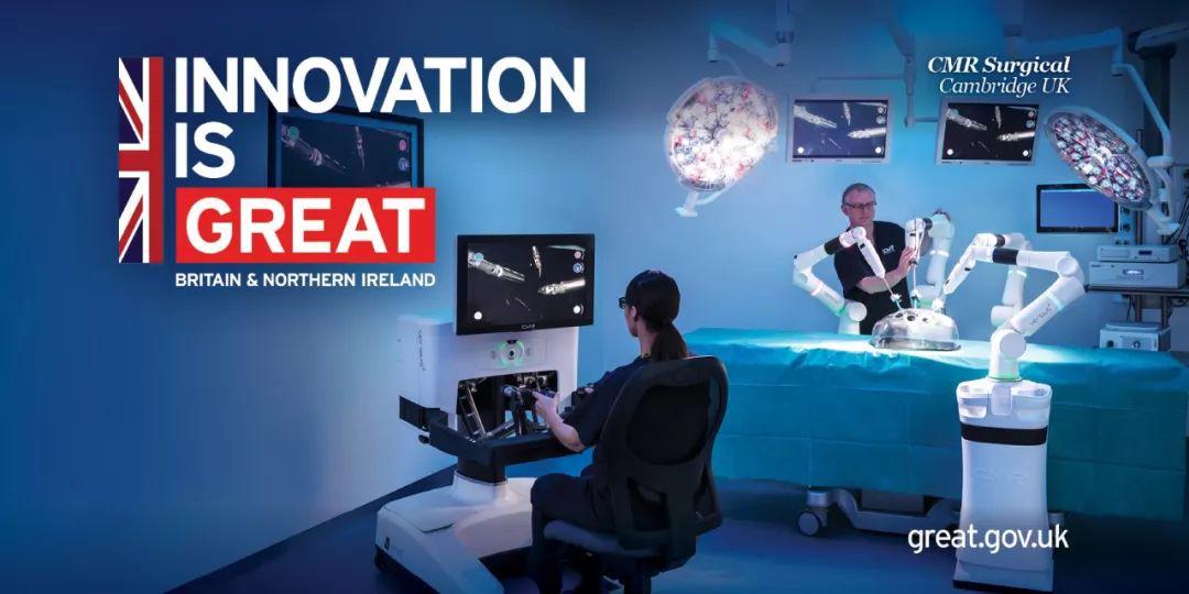 英国国际贸易部:把脉全球数字医疗,英中合作给出新处方