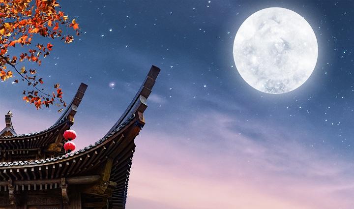 宣讲家评论丨中秋节的独特文化内涵_月亮