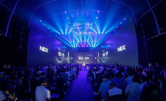 vivoNEX3发布:屏占比99.6%5G版本售价5698元起