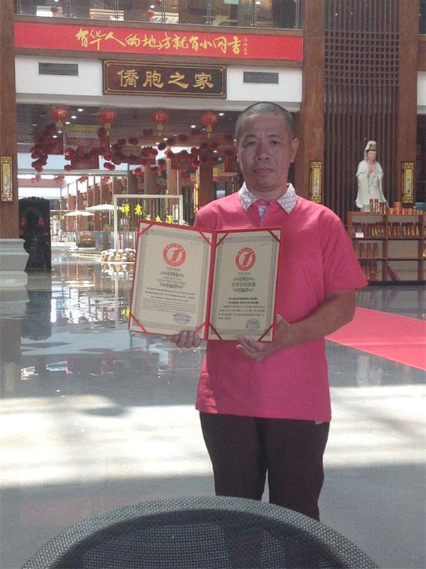 陈立超收藏的《佛中佛》台山玉原石摆件创世界纪录