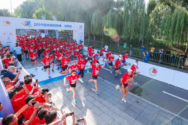 2019别克跑团联赛燃爆奉天城,沈阳九凌精英跑团获全马接力赛冠军
