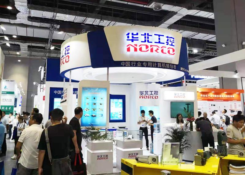 CIIF2019上海,华北工控奏响工业自动化嵌入式计算机强音