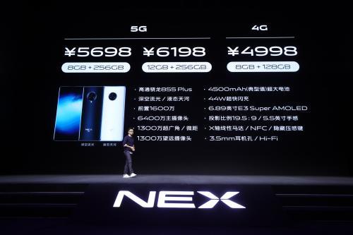 vivoNEX3正式发布旗下首款无线蓝牙耳机同时亮相