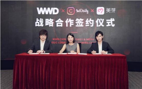 WWD国际时尚特讯与时尚新媒体InsDaily、美芽签署战略合作协议
