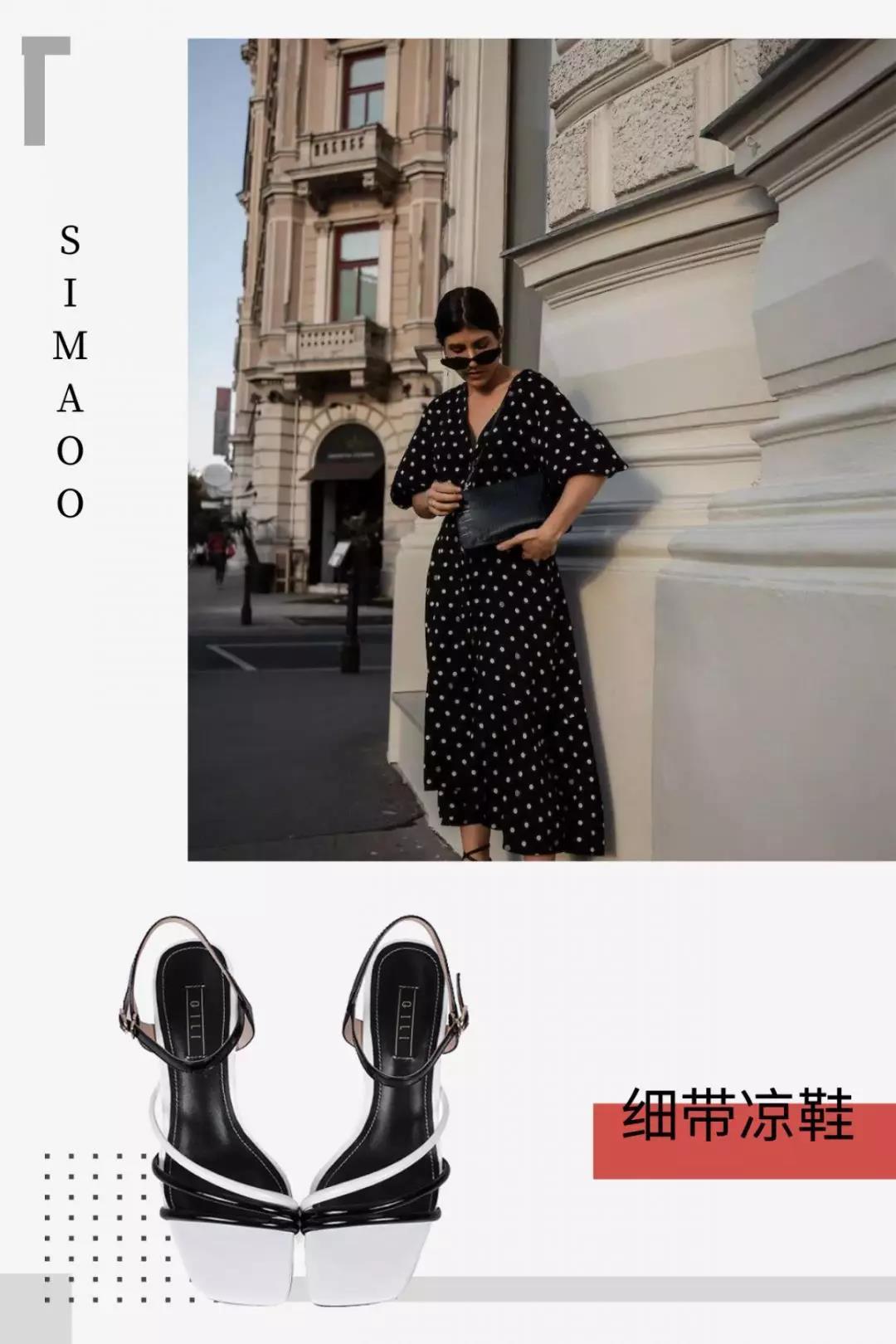 连衣裙搭配细带鞋