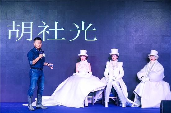 胡社光和时尚娘子军,跨界TRECA诠释高定的灵魂,燃爆上海!