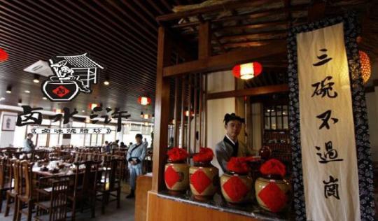 深圳特色餐厅VI设计