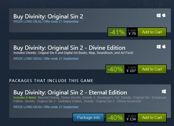Steam《神界:原罪2》再次开启史低促销本体售价79元