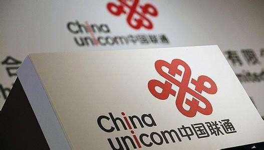 原创中国联通开启语音能力集中管理平台比选项目拦标价95万元