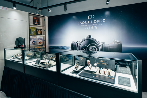 瑞士高级制表品牌雅克德罗与澳门钟表博物馆 首次携手举办高级钟表鉴赏会