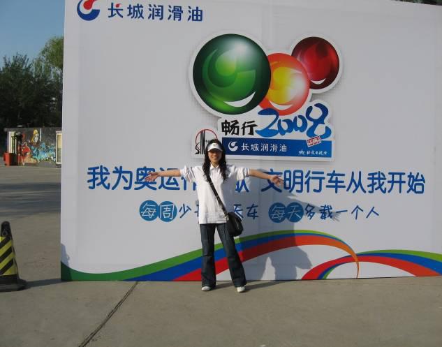 见证北京冬奥吉祥物亮相 长城润滑油打卡冬奥盛典
