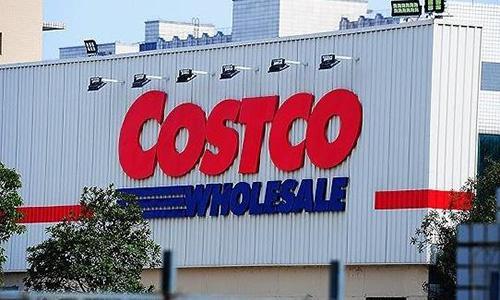 """继麦德龙之后,Costco也遭遇""""水土不服"""",羊毛薅完退卡潮爆发"""
