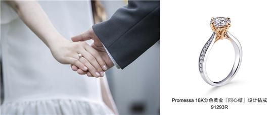 林宥嘉与丁文琪夫妇首次同框,出任周生生Promessa婚嫁品牌大使