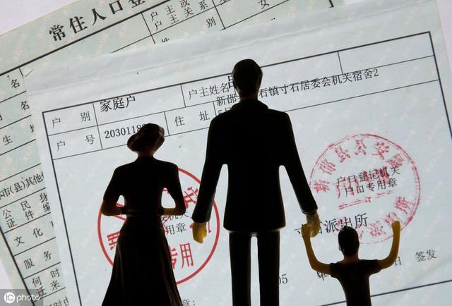 """020外地人在广州读小学要什么条件?试试这几种方式"""""""