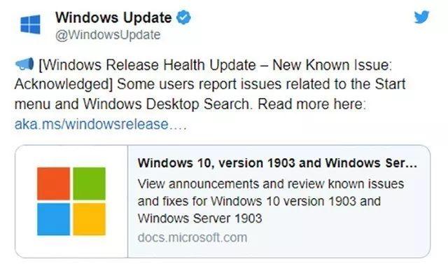 Win10更新误删开始主菜单 微软:正在调查的照片 - 2