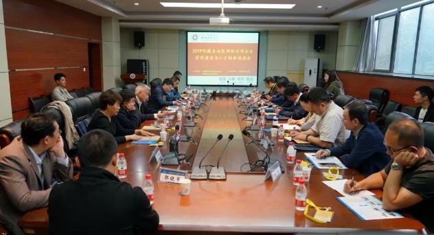第二届西藏高校大学生网络安全技能大赛启动仪式在西藏民族大学举行