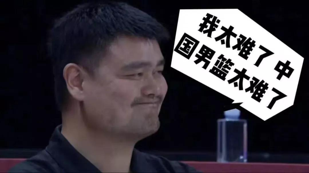 好日子到头了,被fiba抛弃的中国男篮,噩梦才刚开始!