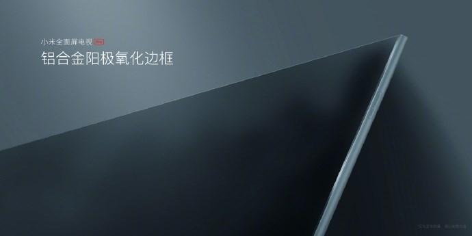 小米全面屏电视Pro真容公布:金属外观 3D美背的照片 - 4