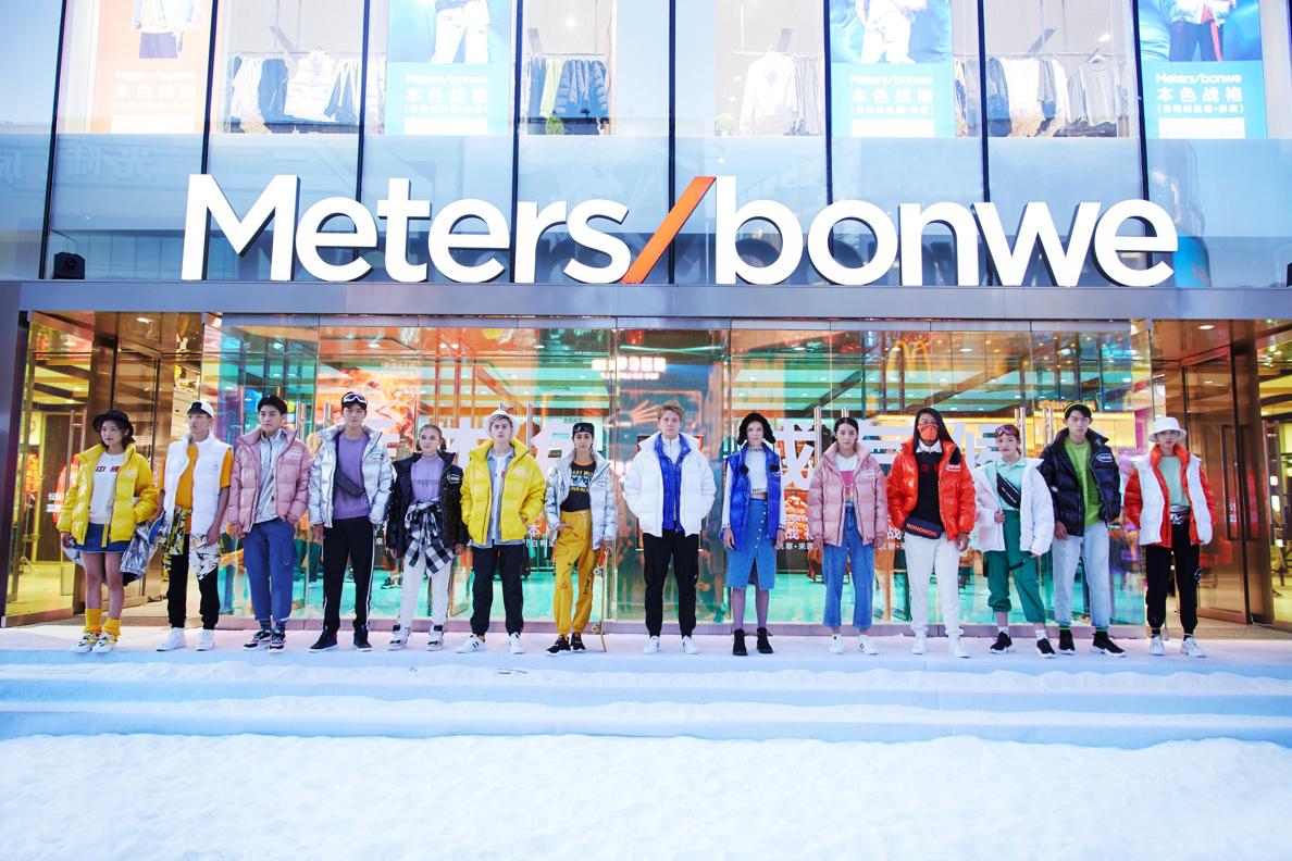 凭本色,成气候 美特斯邦威冬季新品本色战袍-羽绒系列发布