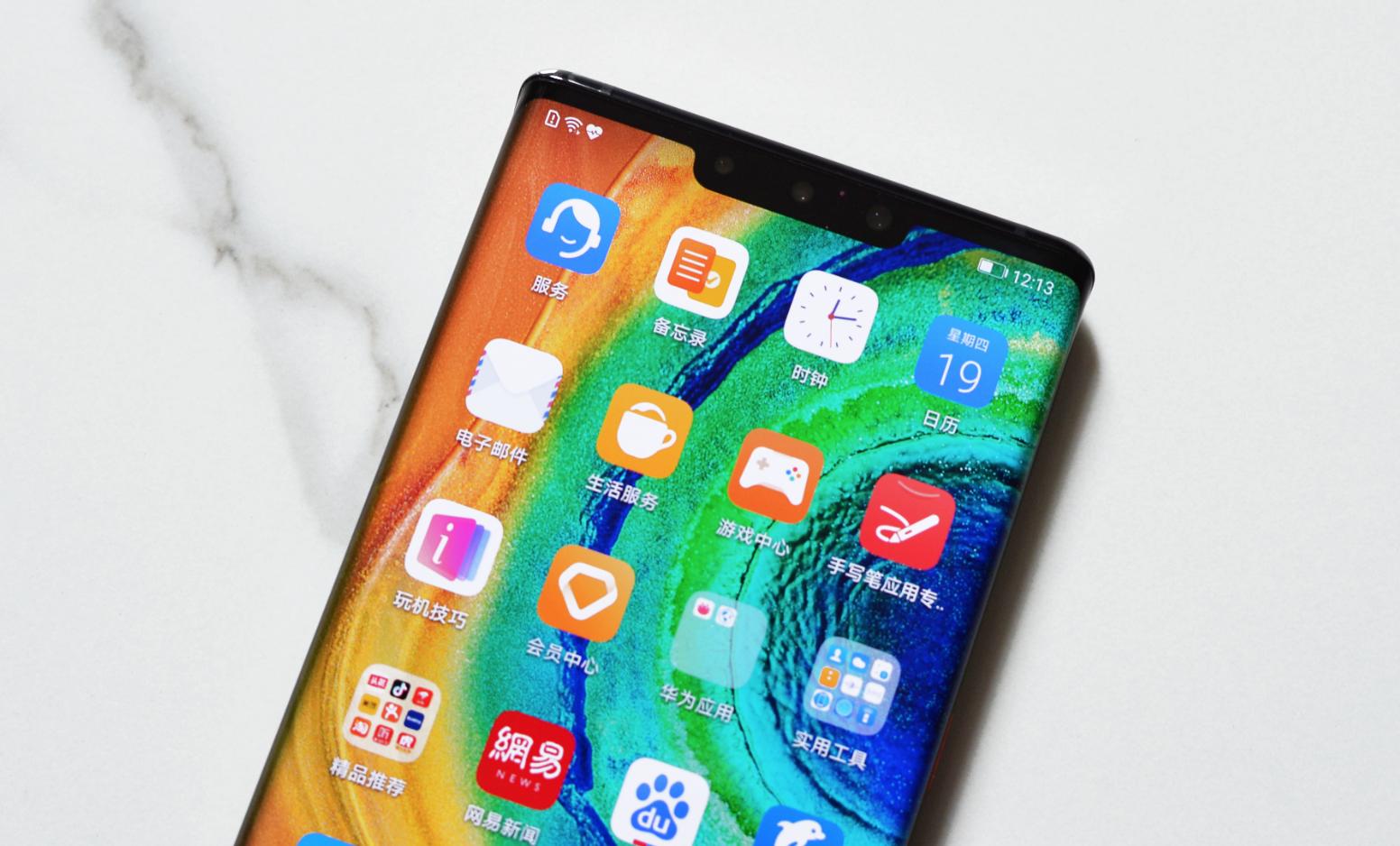 华为Mate30 Pro图赏:超曲面环幕屏,搭载麒麟990芯片的照片 - 2