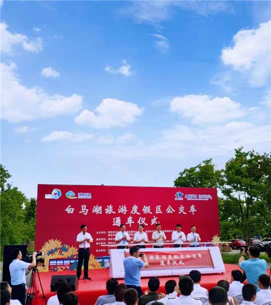 淮安白马湖旅游度假区公交车正式通车