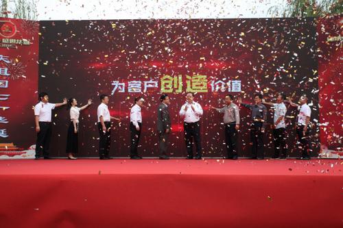 """""""雕纹织彩 一布秀城""""中国河间首届台布展览会盛大开幕"""