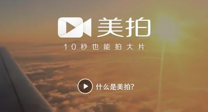 自媒体短视频素材来源在哪里找?