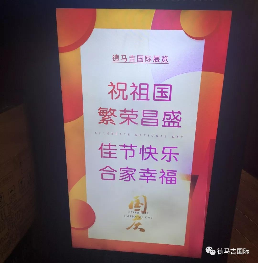 云南11选五5开奖结果携手百度 礼赞祖国70华诞