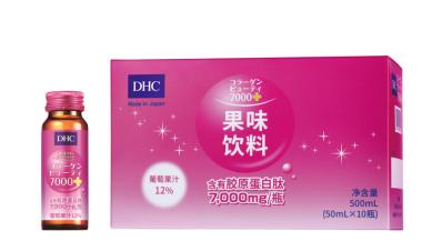 DHC胶原蛋白饮焕新上市,开启肌肤萌弹模式
