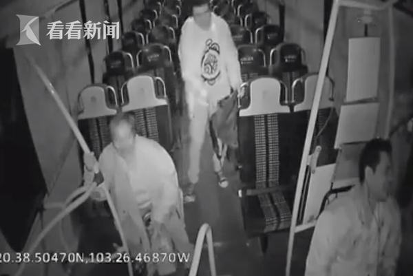 """末班车司机半夜遇""""鬼乘客"""",被吓得失声尖叫(视频)!"""