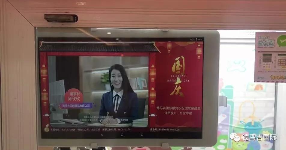 云南11选五5开奖结果董事长师欣欣
