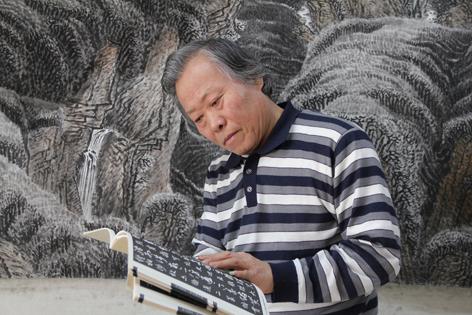 常山高 潍水长——庆祝新中国成立七十周年路怀中从艺六十周年家乡汇报中国画作品展