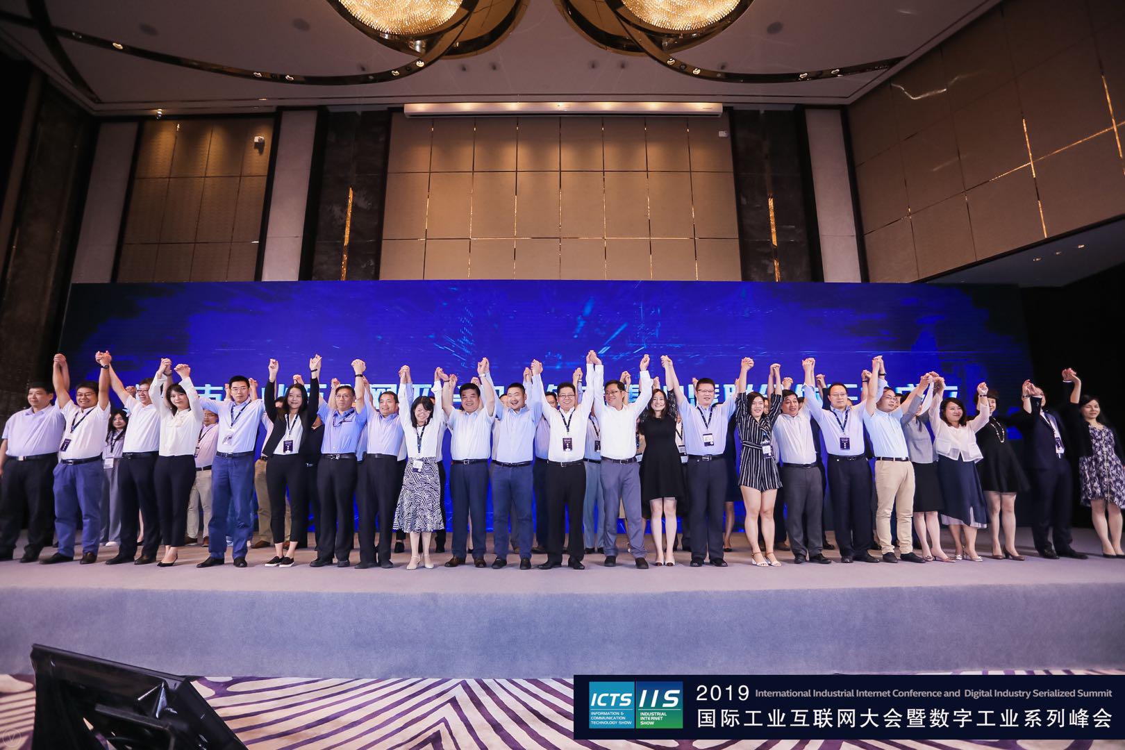 UCloud优刻得入选《2019年上海市工业互联网平台和专业服务商推荐目录》
