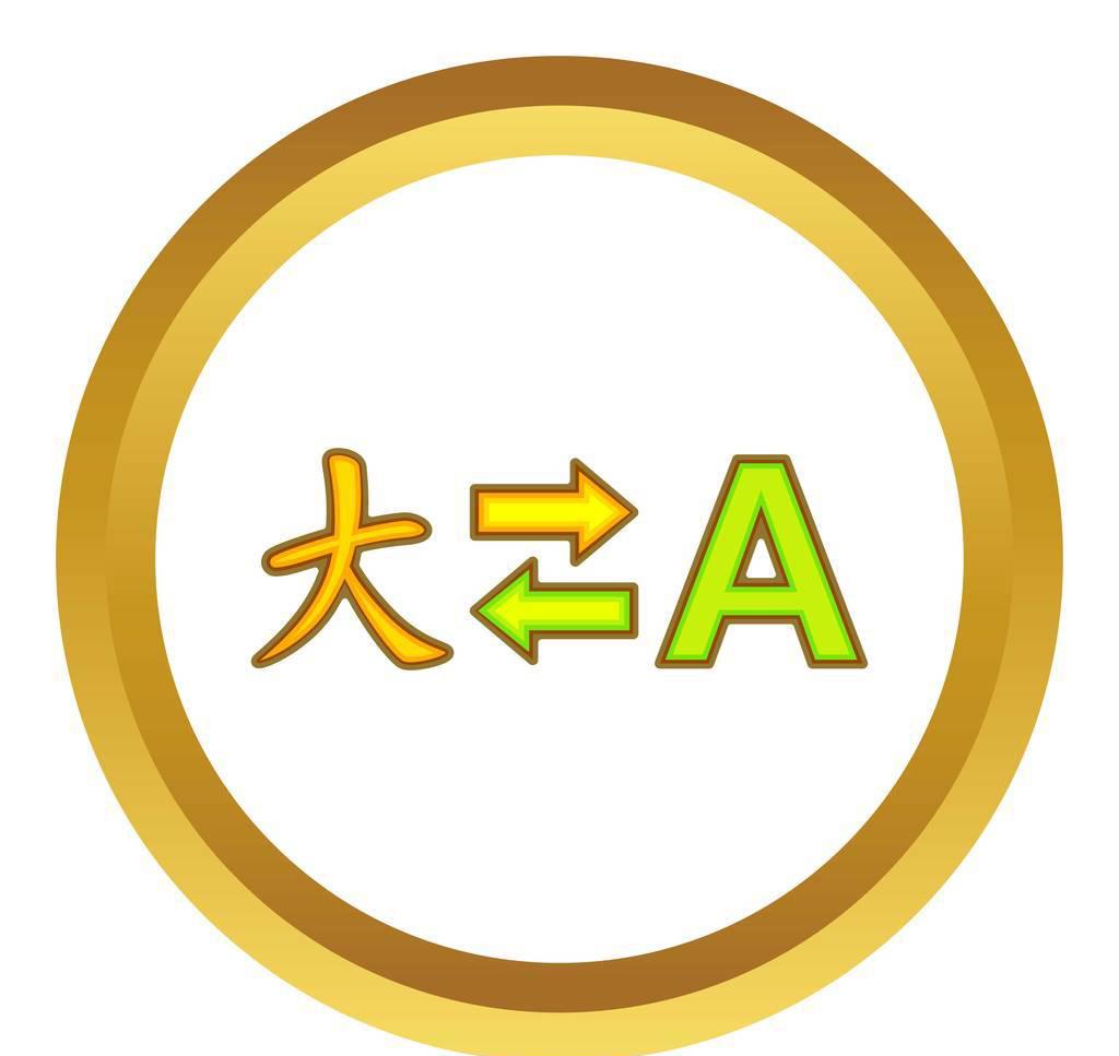 激发英语学习兴趣,形成英语学习良好动机