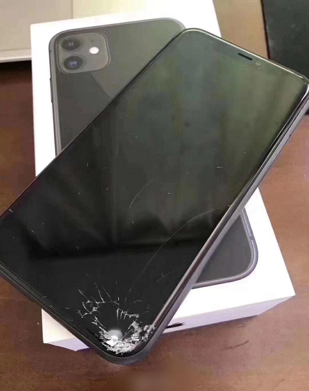 iPhone 11系列首碎:保外维修最高达4659元的照片 - 10