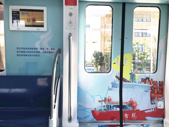 """常州地铁""""龙城先锋号""""等您上车(组图),常州地铁1号线首列主题专列上线"""