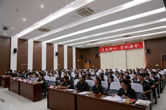 """东台法院召开""""不忘初心、牢记使命""""主题教育动员部署会议"""