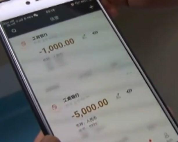 男子支付宝凌晨被异地登录 醒来后发现银行卡被盗走1.6万元的照片 - 3