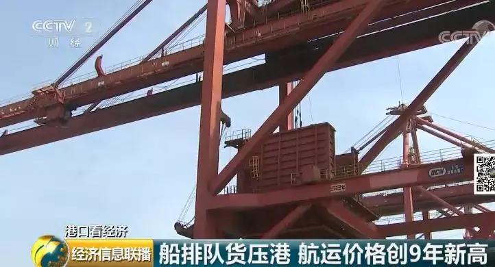 宁波舟山港,货满到马上装不下!全世界吞吐量最大的港口如此火爆,啥信号?